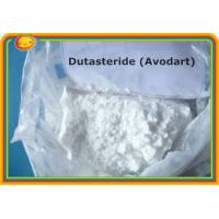 Buy cheap Dutasteride (Avodart) Male Sex Hormone Male Enhancement Powder Dutasteride Avodart 164656-23-9 product