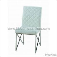 Buy cheap White Leather Dining Chairs (CM-712) product
