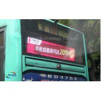 Buy cheap ARISELED GPRS / 3G Full Color Taxi LED Display , Wireless Bus LED Display Boards P5/P6/P7. product