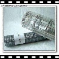 Buy cheap Welded Iron Wire Mesh product