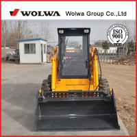 Buy cheap GN700 Skid steer loader with bucket 0.39 m3 product