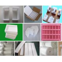Buy cheap Lowest Density EPE Foam Extrusion Line product