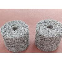 Buy cheap Compressed Wire Mesh Gaskets / Cushion / Amortization / Damping Gasket / Ring / Pad / Mattress / Seals product