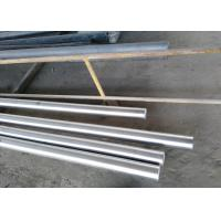 Buy cheap Inconel 718 High Strength Nickel Alloy Corrosion Resistant Forged Round Bar product