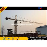 Buy cheap 8T Construction Lift Equipment , Hammerhead Tower Crane Two Angle Steel With Rib product