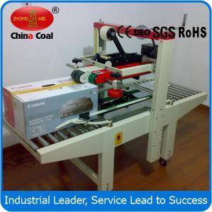 Buy cheap FXJ6050 carton box sealer machine carton taping machine with ce product