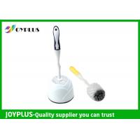 Buy cheap Simply Design White Plastic Toilet Brush And Holder Multi Purpose HT1020 product