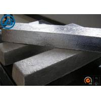 Buy cheap Low Density Mg99.95A Pure Magnesium Ingot Widely Used In Portable Equipment product