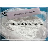 Buy cheap Anti Inflammatory Supplements lidocaine hydrochloride White crystalline CAS 73-78-9 product