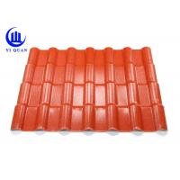 Buy cheap Brown Red Color Waterproofing Bamboo Shaped PVC Synthetic Resin Roof Tile Plastic Wave product