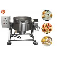 China Safe Hygienic Electric Heated Jacket Kettle 500L Stainless Steel Cooking Pot 2.2kw Power on sale