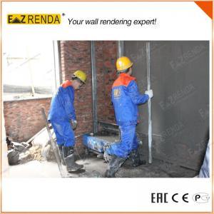 Buy cheap 600-750m2 / Day Spray Painting Machine Brickwork Internal Rendering product