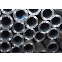 Buy cheap 316L 304L 321 Stainless Steel Hollow Bar Hollow Steel Bar Seamless Mechanical Tube product