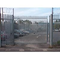 Buy cheap Palisade Gate product
