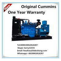 China 20KW natural gas generator set 50Hz 1500rpm on sale