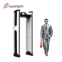 Buy cheap Anti Interference Intelligence Security Metal Detectors / Multi Zone Metal Detector Gate For Airport product