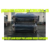 Buy cheap High Speed Plain Weave 170cm Water Jet Loom Machine 10 Years Long Span Life product