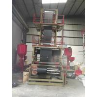 Buy cheap Top Rotation Blow Film Machine 3 Layer Courier Film Blowing Machine product