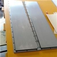 Buy cheap Cr target Tin vacuum coating equipment parts Ti target vacuum coating material product