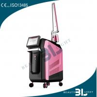 High Power Laser Tattoo Removal Machine Nd-YAG Laser Pigment Removal System
