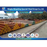 Buy cheap Cast Hardening Steel DIN 1.6657 / 14NiCrMo13-4 Solid Alloy Steel Bar High Core Stability product