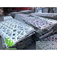 Buy cheap Perforated Aluminum panels for curtain wall cladding facade exterior product