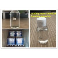 Buy cheap High Efficient Benzalkonium Chloride ( BKC&1227 ) 50% As Biocide And Sludge Remover product