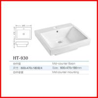 Buy cheap modern homes bathroom sink sanitary wares above counter basin product