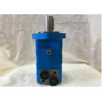 Buy cheap OMS of OMS80,OMS100,OMS125,OMS160,OMS200,OMS250,OMS315,OMS400,OMS500  Orbital Hydraulic Motor product