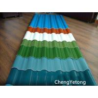 Buy cheap Various Color Coated Roofing Sheets / Profile Roofing Sheets For Bus Station Building product