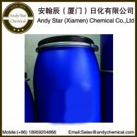 Buy cheap Wholesale Textile Finishing Agent,Hydrophilic Silicone Oil Softener product