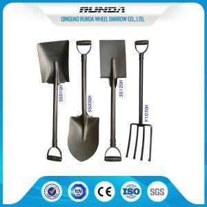 Buy cheap Antislip Handle Heavy Duty Spade ShovelS503GH D Type Grip 2kg Bullet - Proof product