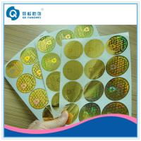 Buy cheap Laser Anti-counterfeit Sticker , 3D Custom Hologram Stickers , Gold Hologram Sticker product