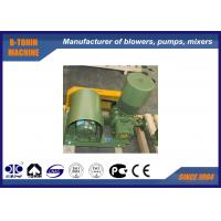 Buy cheap 1.0-3.17m3/min Lobe Root Air Blower DN50 air cooling type with lower noise product