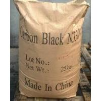 Buy cheap Granular Carbon Black Rubber Grade(Wet Process) product