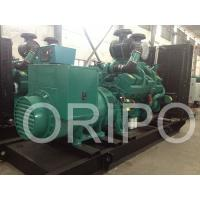 Buy cheap price of 1000kva diesel generator for sale power plant with cummins engine product