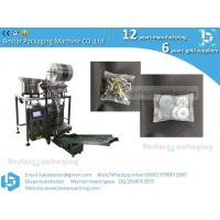 China Double vibration gaskets packing machine, gaskets tubes packaging machine , gaskets filling machine on sale
