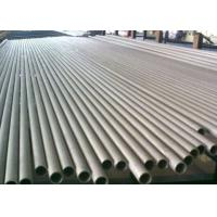 China Thin Wall 304 316L Stainless Steel Seamless Pipe / Seamless Mechanical Tubing on sale