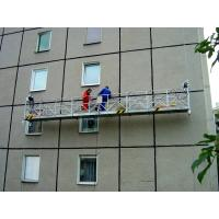 Buy cheap Portable Rope Suspended Platform , mast climbing work platform , elevated work platforms product