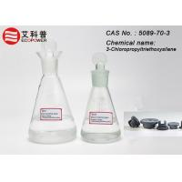 Buy cheap 225-805-6 Chloro Ethoxy Functional CPTEO Silane Coupling Agent In Epoxy Resins And Halogenated Rubber product