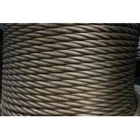 Buy cheap QY160K XZMG 160 tons steel wire rope for automobile crane 24MM from wholesalers