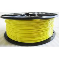 Buy cheap high accuracy 3d pen use ABS PLA  printing Filament from wholesalers