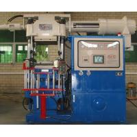 Buy cheap High Yield Rubber Injection Moulding Machine With Infrared Safety Electric Eye product