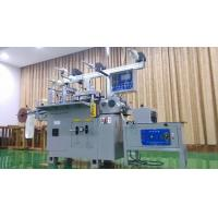Buy cheap High Speed Paper Automatic Die Cutting Machine To Roll Protective Film product