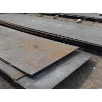 Buy cheap 10mm Ms Plate Mild Sheet product