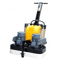 Buy cheap 15HP Terrazzo Floor Grinder / Stone Floor Polisher With Powerful Motor product