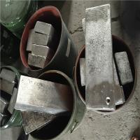 Buy cheap MgMn Alloy Magnesium Magnesium alloy ingot, master alloys product