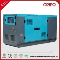 Buy cheap Volvo Commercial Diesel Generator for Indurtrial Use product