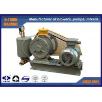 Buy cheap 0.35-0.31m3/min Air Rotary Blower , HC-30S V belt driven blower 10-50KPA product