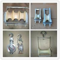 Buy cheap Cable Block,Cable Puller Hook Sheave Pulley product
